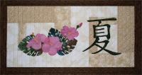 Summer Wall Hanging Pattern GGA-705